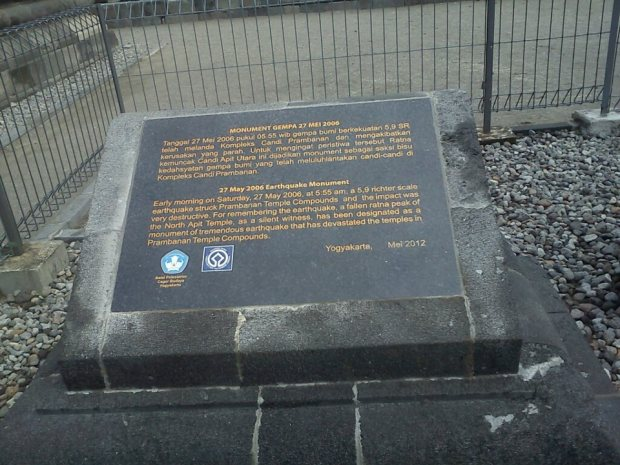 Monument Gempa 27 Mei 2006